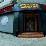 ebingo_EB&C_varana