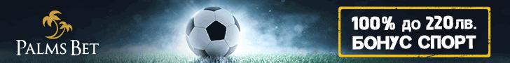 Bonus_sport_new_220lv